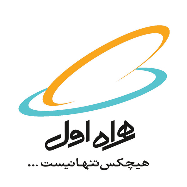 Image result for ‫همراه اول‬‎